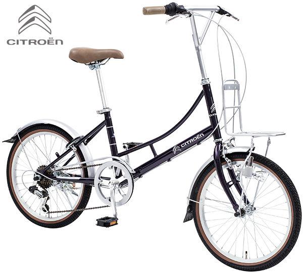ミニベロ CITROEN CITY206L (ビーツパープル) シトロエン CITY 206 L シティ 小径自転車