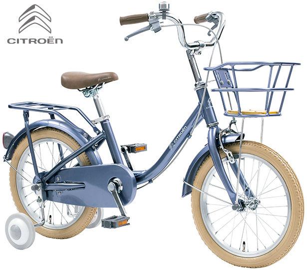 子供用自転車 CITROEN AL-KID'S16CJ (シャンパンブルー) シトロエン AL KID 16 CJ 幼児用自転車