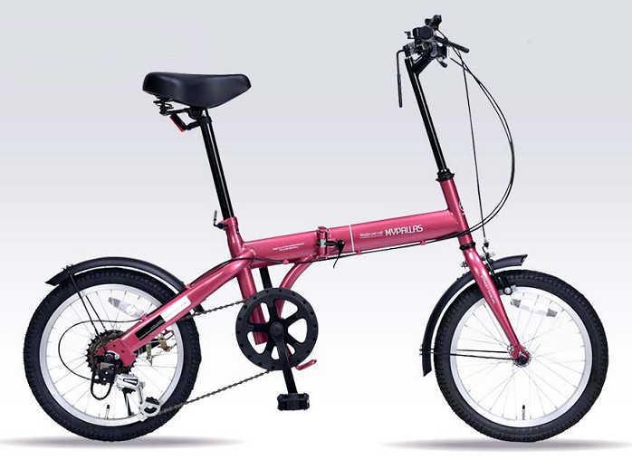 折り畳み自転車 16インチ6段変速付き折りたたみ自転車 マイパラスM-103 (ルージュ) (MYPALLAS M-103) 折畳み自転車【送料無料・メーカー直送・代引不可】