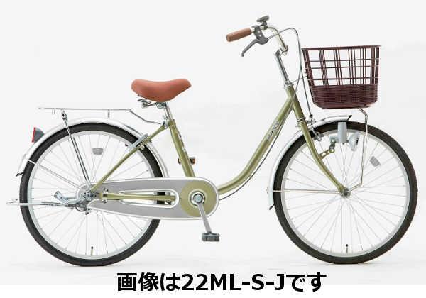 シティサイクル シオノ ディオラ 203オートライト 20ML-S-3-HD-J (パールオリーブ「) 2018 SHIONO DIORA 203