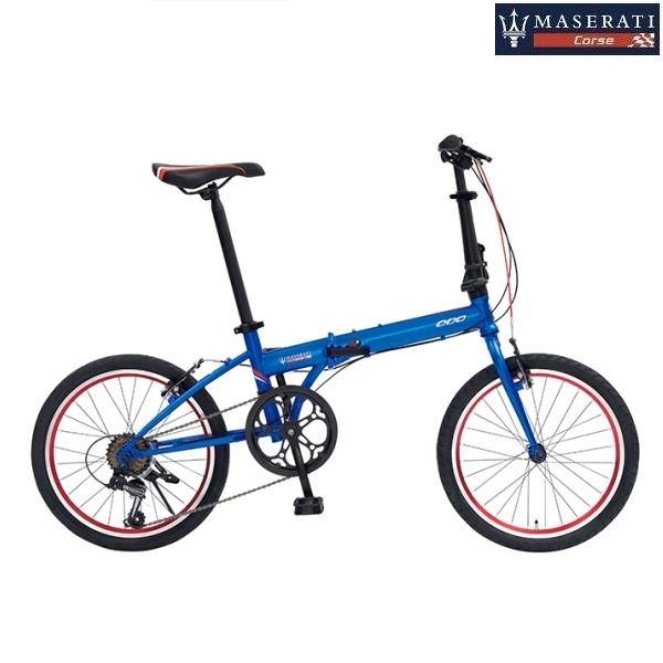 折り畳み自転車 MASERATI FDB207E (マセラティブルー) マセラティ FDB 207E フォールディング バイク