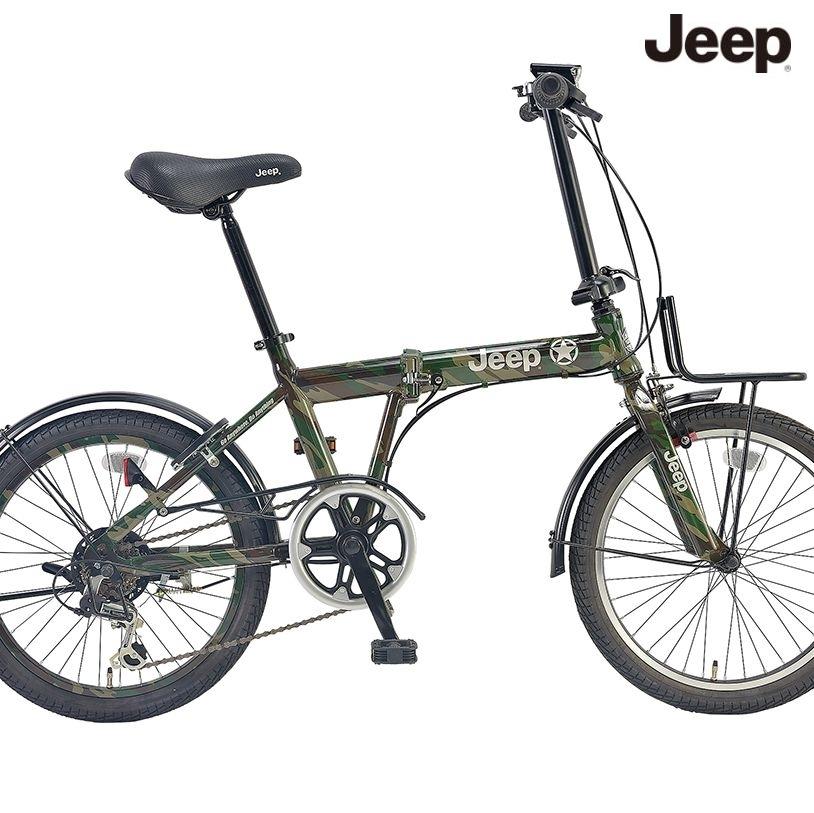 折りたたみ自転車 JEEP (ジープ)JE-206GLE / ARMY GREEN