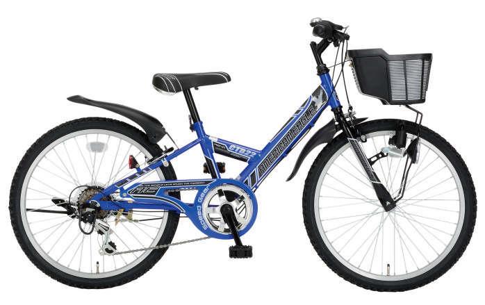 子供用自転車 アメリカンイーグル AE CTB226STD リノ (ブルー) 2456 AMERICAN EAGLE CTB226STD RENO ジュニア マウンテン バイク サギサカ SAGISAKA