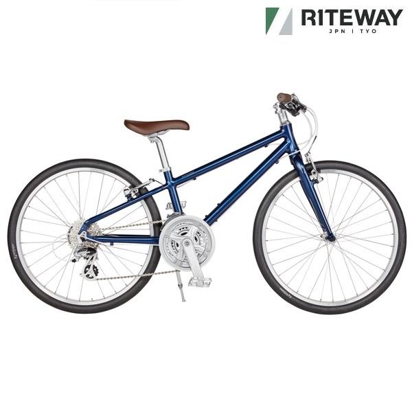 子供用自転車 ライトウェイ シェファード シティ キッズ 20/24 (グロスネイビー)2020 RITEWAY SHEPHERD CITY KIDS