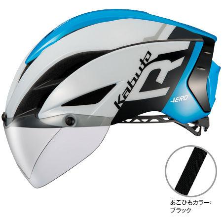 OGK KABUTO AERO-R1 (G-1 ホワイトブルー) サイクリングヘルメット オージケー カブト エアロ アールワン 自転車
