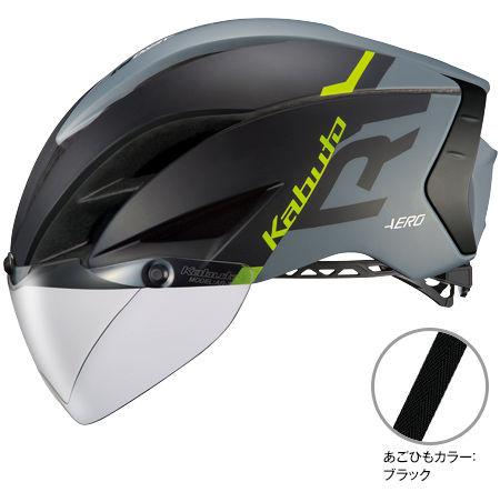 OGK KABUTO AERO-R1 (G-1 マットブラックグレー) サイクリングヘルメット オージケー カブト エアロ アールワン 自転車