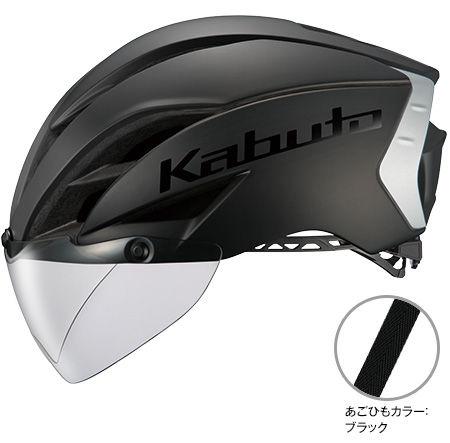 OGK KABUTO AERO-R1 (マットブラック-2) サイクリングヘルメット オージケー カブト エアロ アールワン 自転車