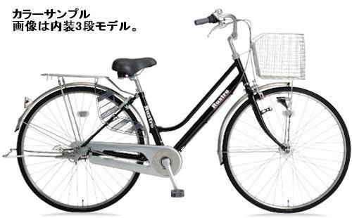 シティサイクル サギサカ 超錆びに強い軽快276AL (ブラック) 2148 SAGISAKA 超錆びに強い 軽快 276 AL