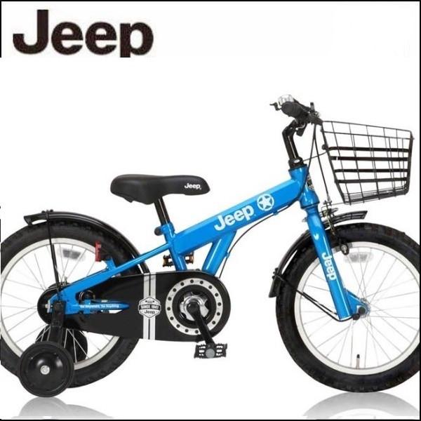 幼児用自転車 JEEP JE-16 (ブルー) ジープ JE 16 子供用自転車 キッズバイク
