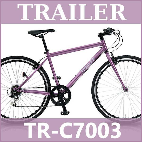 TRAILER TR-C7003-PK 700Cクロスバイク 6段変速 (ピンク) /メーカー直送・代引不可・送料無料 02P03Dec16