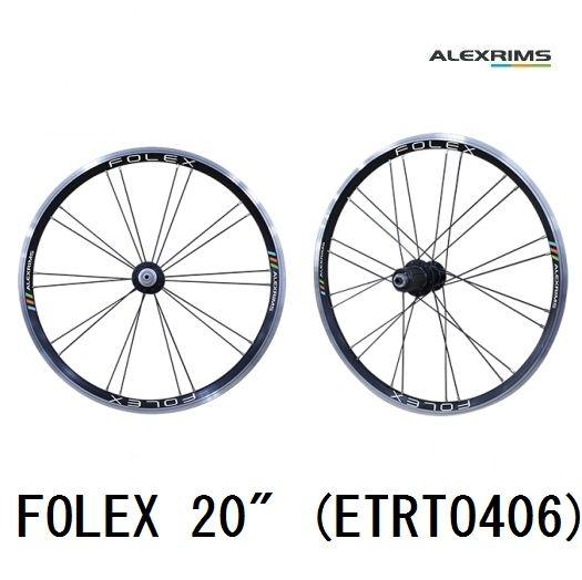 ALEXRIMS(アレックスリムズ)FOLEX 20