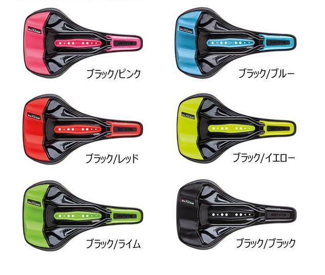 アスチュート ミスライン 女性用モデル ASTVTE MISS LINE 自転車 サドル レディース 02P03Dec16
