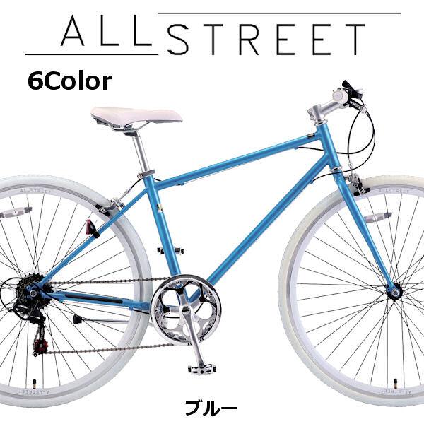 クロスバイク サカモト オールストリート 6段変速 2018 SAKAMOTO ALL STREET