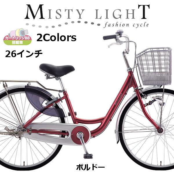 シティサイクル サカモト ミスティライト 26インチ オートライト 2018 SAKAMOTO MISTY LIGHT 26