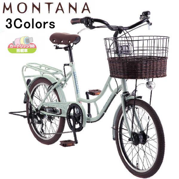 シティサイクル サカモト モンタナカフェ 20インチ 6段変速 オートライト 小径自転車 2018 SAKAMOTO MONTANA CAFE ミニベロ さかもと S-tech