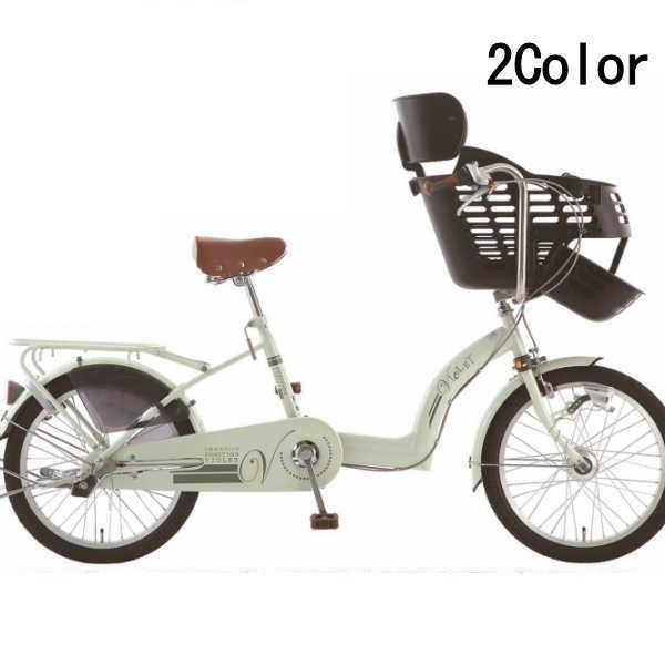 シティサイクル サカモト バイオレット ミニ 20インチ 内装3段変速 オートライト 2018 SAKAMOTO VIOLET MINI ミニベロ 小径自転車