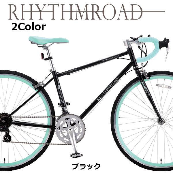 ロードバイク サカモトテクノ リズムロード 2018 SAKAMOTO RHYTHM ROAD 14段変速