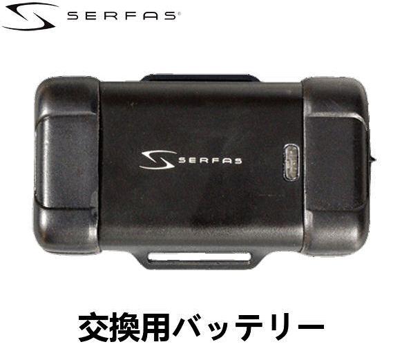 サーファス TSL-2500用交換バッテリー (028983) SERFAS TSL BATTERY FOR TSL-2500 ライト用バッテリー 02P03Dec16