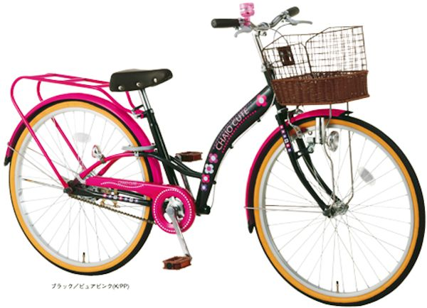 Children's bicycle SOGO Ciao cute 26 inch 2015 Sogo CHAO CUTE 26 02P29Apr15