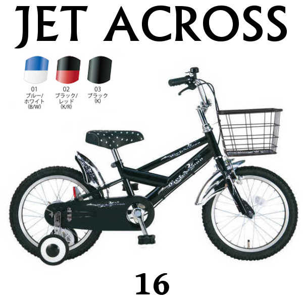 Children's bicycle SOGO Jetta cross 16-inch 2014 Sogo JET ACROSS 16 baby bike car 02P12Oct14