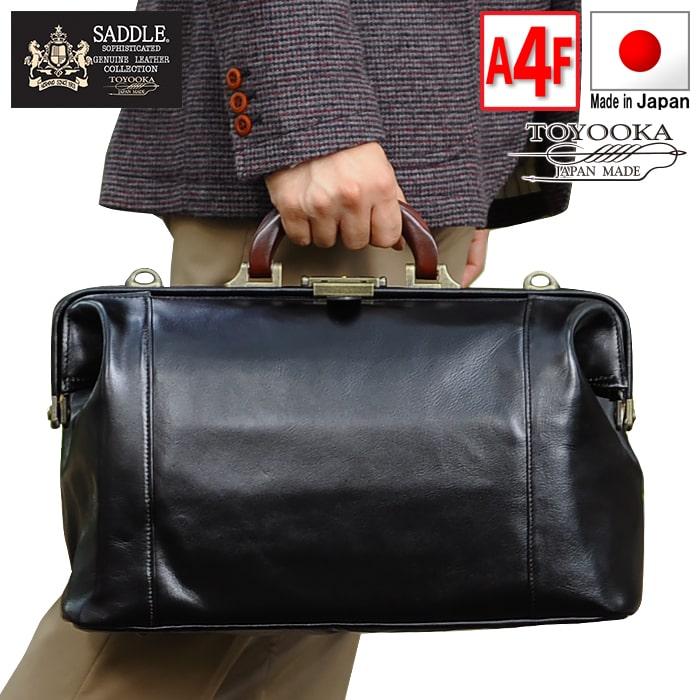 ダレスバッグ ボストンバッグ 日本製 豊岡製鞄 牛革 本革 メンズ A4 黒 #10430 サドル SADDLE
