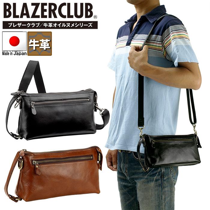 ショルダーバッグ セカンドポーチ 日本製 豊岡製鞄 牛革 本革 メンズ #25783 ブレザークラブ BLAZER CLUB