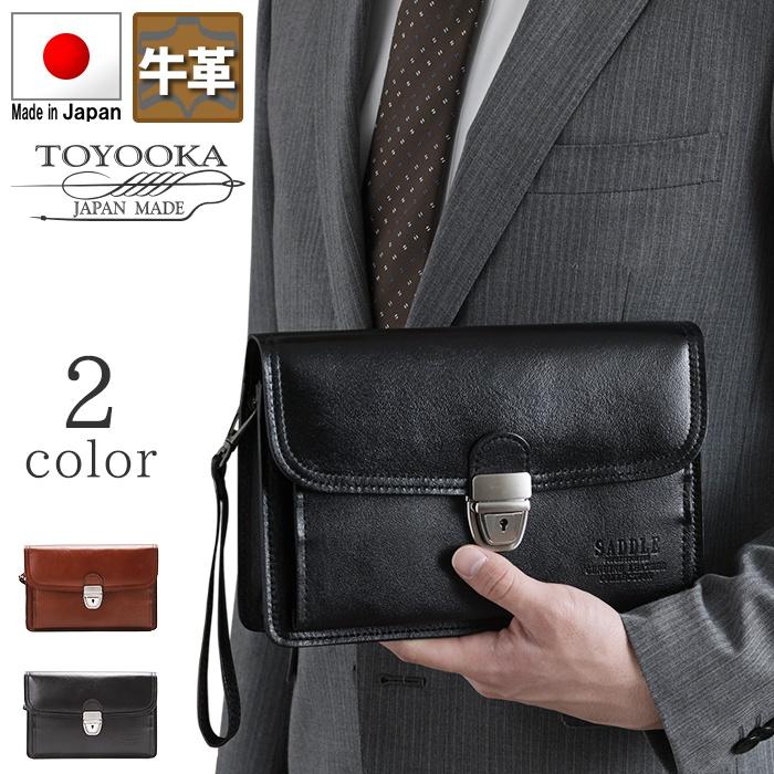 【翌日発送可能】 レザーバック セカンドバッグ 日本製 豊岡製鞄 牛革 本革 メンズ 黒 チョコ #25887 サドル SADDLE, スタンプファクトリーshop 388e7e8c
