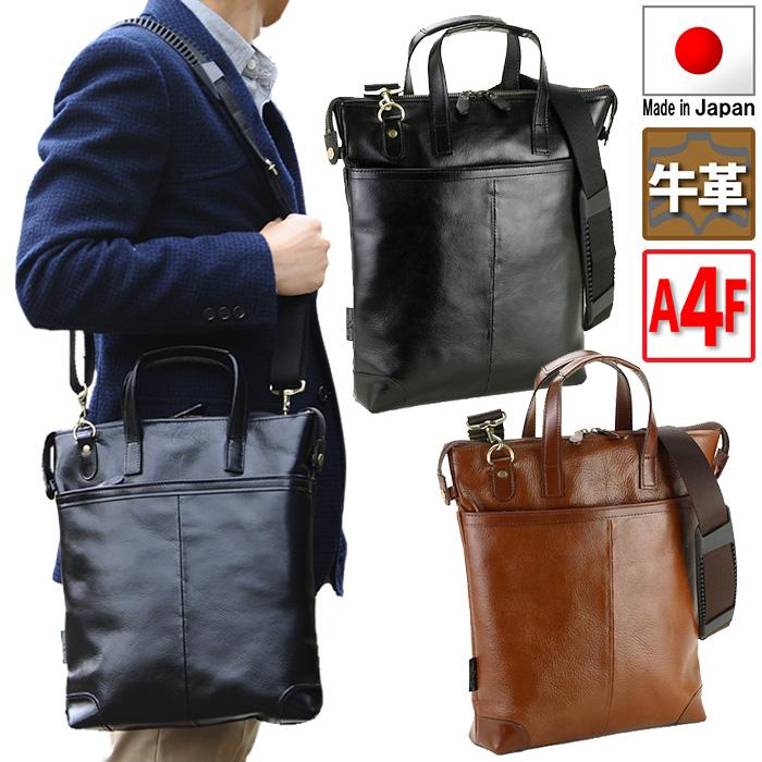 ビジネスバッグ レザーバッグ 日本製 豊岡製鞄 牛革 本革 オイルヌメ革 メンズ A4ファイル 黒 チョコ #26481 ブレザークラブ BLAZER CLUB