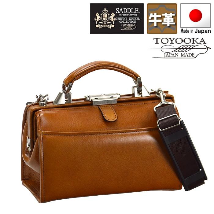 レザーバッグ ミニダレスバッグ 日本製 豊岡製鞄 牛革 黒 チョコ #22324 サドル SADDLE