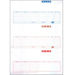 【汎用】売上伝票 SBF-MT301【1000枚】
