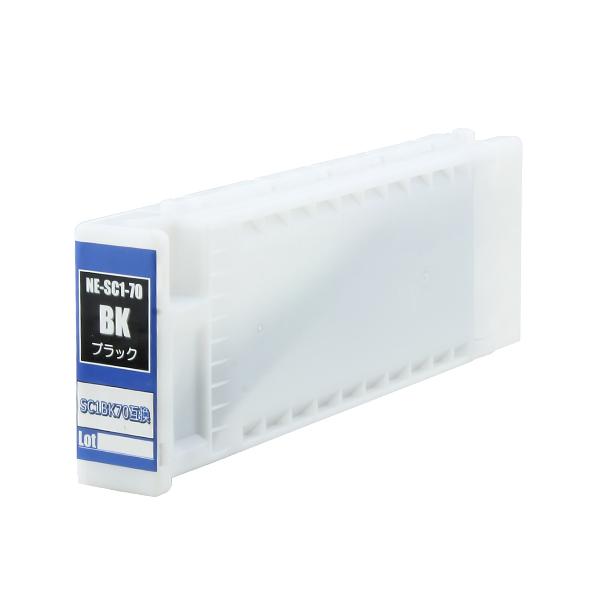 エプソン SC1BK70互換 [汎用]インクカートリッジ【フォトブラック】700ml