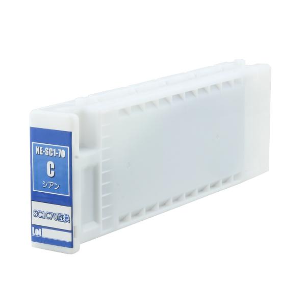 エプソン SC1C70互換 [汎用]インクカートリッジ【シアン】700ml