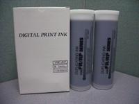 資源為 risograph FR/RP 相容墨水 FR/RP (2 套) 的