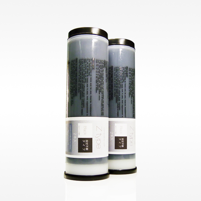 資源為 risograph RZ/MZ/SD 相容墨水 Z 型 (2 套) 的