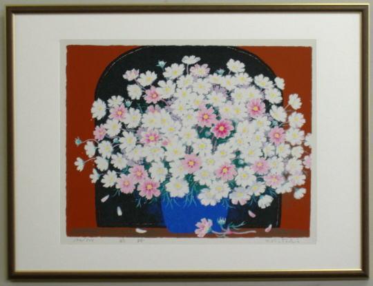 【三々サイズ】風水版画3323 家庭運 秋桜送料無料 吉岡浩太郎