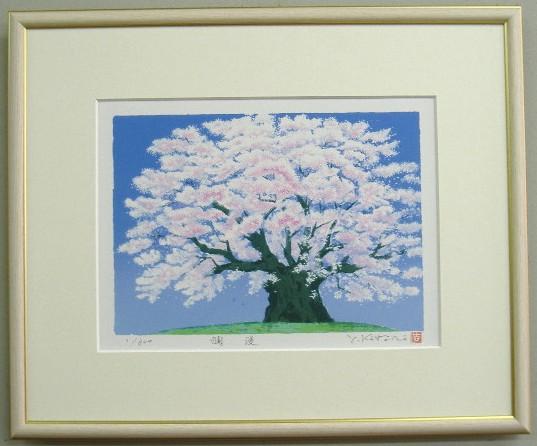【キャッシュレス5%還元】福を招く桜の風水版画<BR>YZRM 爛漫吉岡浩太郎