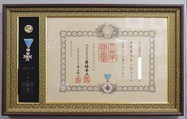 高級叙勲用額縁38,880円勲章とケースがセットできる叙勲額AB