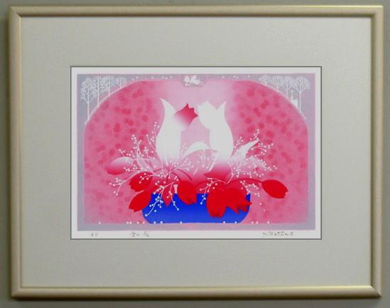 【キャッシュレス5%還元】【大衣サイズ】版画DK25 愛の花吉岡浩太郎