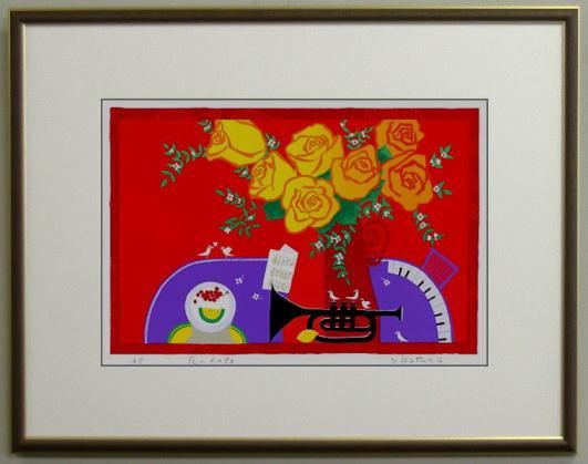 【キャッシュレス5%還元】【大衣サイズ】版画DK30 花のメロディ吉岡浩太郎