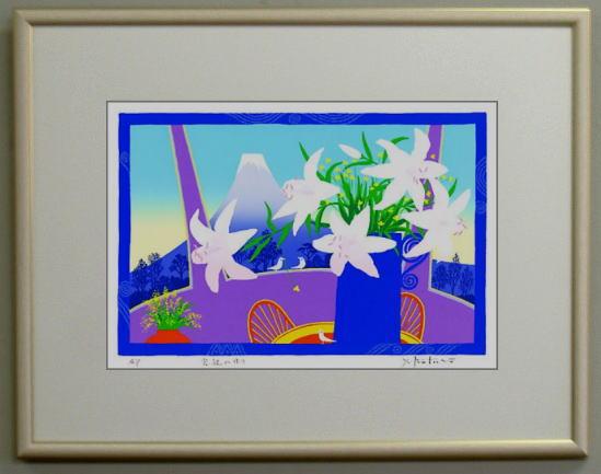 【キャッシュレス5%還元】【大衣サイズ】版画DK27 窓辺のゆり吉岡浩太郎