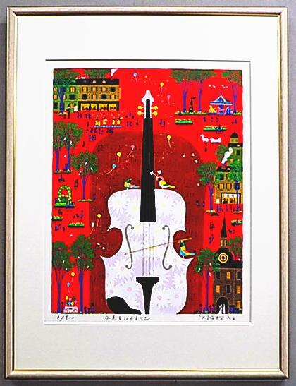 【キャッシュレス5%還元】新作【三々サイズ】版画3340 小鳥とバイオリン送料無料 吉岡浩太郎