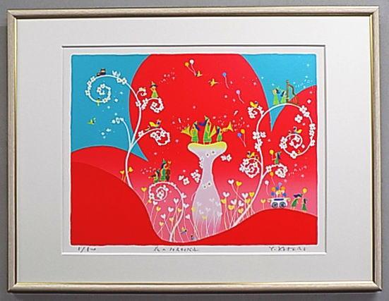 【キャッシュレス5%還元】新作【三々サイズ】版画3341 花のフェスティバル送料無料 吉岡浩太郎