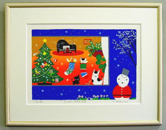 【キャッシュレス5%還元】【大衣サイズ】版画SDL30 ハッピークリスマス・クリスマス吉岡浩太郎