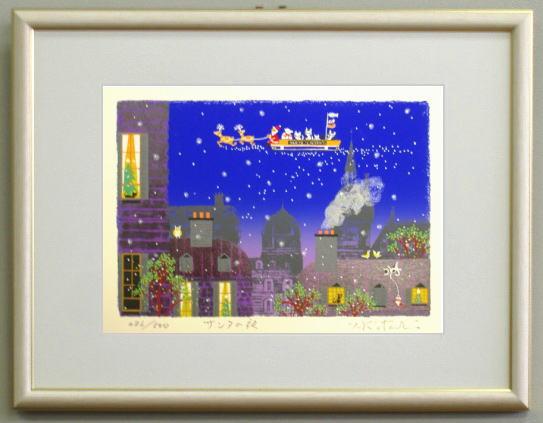【キャッシュレス5%還元】【八〇サイズ】版画ST11 サンタの夜(クリスマス)吉岡浩太郎