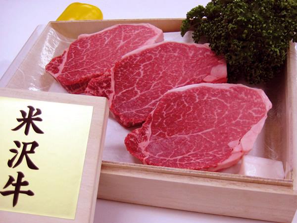 時間をかけて低温熟成させた米沢牛の高級部位ステーキ用ヒレ肉 商品 宅送 最高級 熟成 米沢牛 A5等級メス ヒレ 900g 150g×6枚 桐箱入 ステーキ用 楽ギフ_のし
