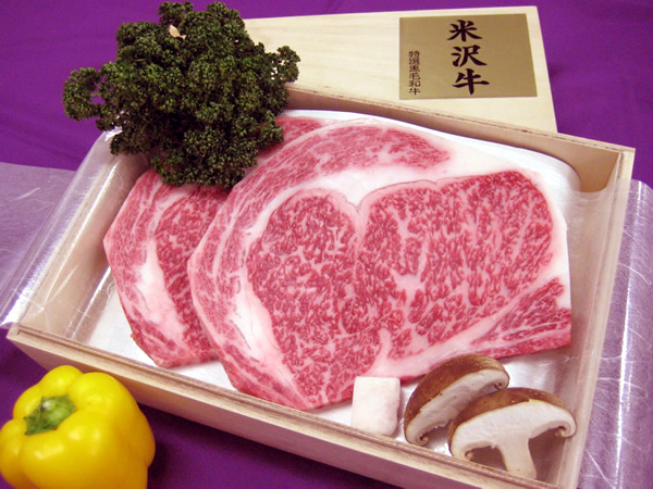 最高級 熟成 米沢牛 A5等級メス リブロース ステーキ用 400g(200g×2枚) 黒箱入【楽ギフ_のし】