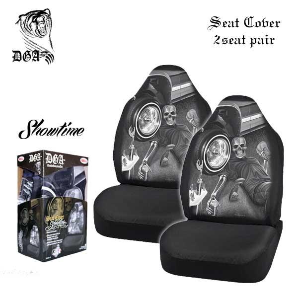 【送料込み】DGA -Showtime-【シートカバー 2個セット】チカーノ チカーナ アメ車 ローライダー カーアクセサリー 車 内装 アメリカ直輸入