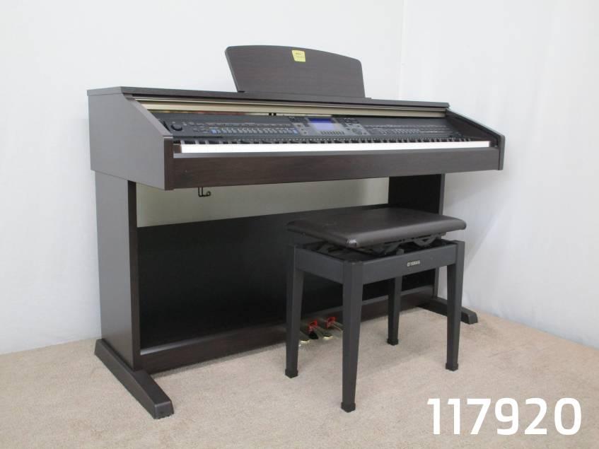 最上の品質な 【117920】 クラビノーバ【】【送料無料】YAMAHA 08年 CVP-401 電子ピアノ 電子ピアノ CVP-401 クラビノーバ, BIG SHOT:b0bfee34 --- atakoyescortlar.com