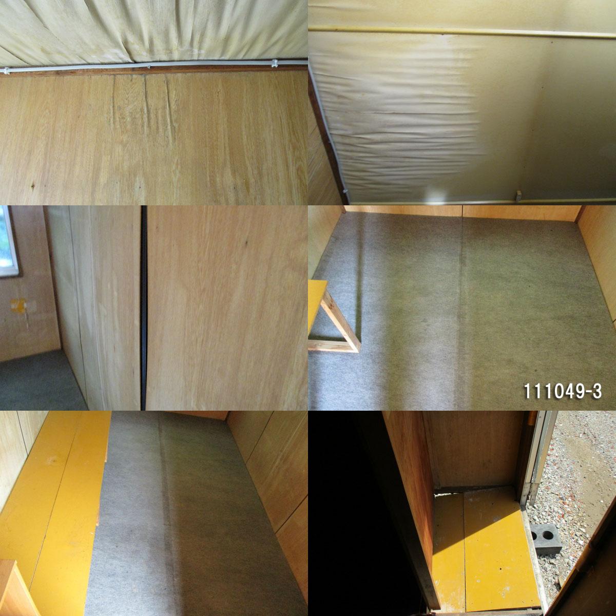 【111049】【】「格安現状販売」3.7mユニットハウス・プレハブ・事務所・休憩室・倉庫
