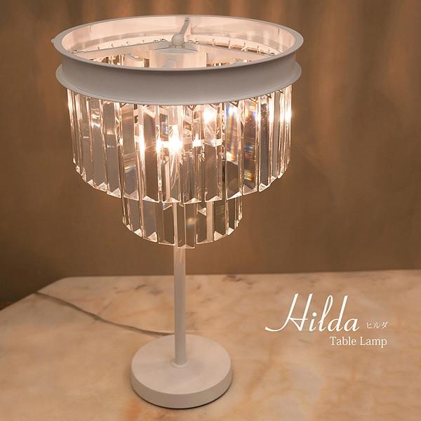 テーブルランプ ヒルダT1D 3灯 E12  ak-hilda-t1d